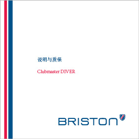 CN-Diver-Cover