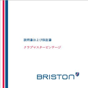 JP-VINTAGE-cover
